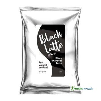 купить Black Latte в Ужгороде