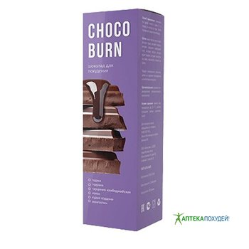 купить ChocoBurn в Запорожье