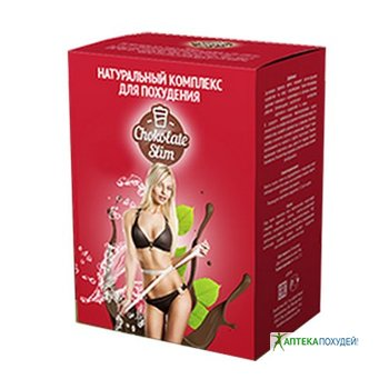 купить Chocolate Slim в Изюме