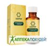 Эликсир «Здоров» для похудения в Ужгороде