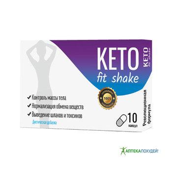 купить KETO fit shake в Запорожье