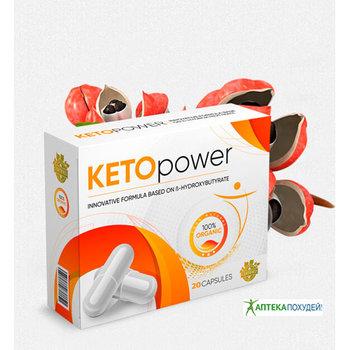 купить KETO power в Харькове