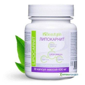 купить Lipocarnit в Свердловске