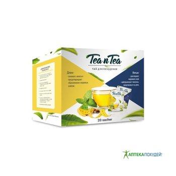 купить TEA n TEA в Запорожье