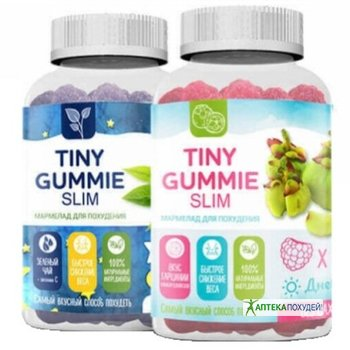 купить Tiny Gummy Slim в Конотопе