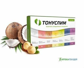 купить Тонуслим (Tonuslim) в Харькове